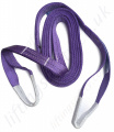 Polyester Flat Web Lifting Slings (Belt slings with reinforced eyes). Conforms to BS EN 1492-1 - Range from 1000kg to 30000kg