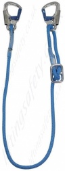 "LiftingSafety Adjustable Pole Strap, Work Positioning Lanyard With Snap Hooks. ""Adjustable Restraint Lanyard"" - Adjusts 0.85 to 1.5m"
