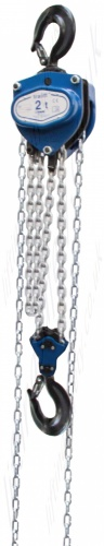 Tralift Silver Chain