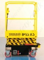 Youngman BoSS X3 Access Platform for People, Electric Lift, Manual travel - Working Height up to 4.55m